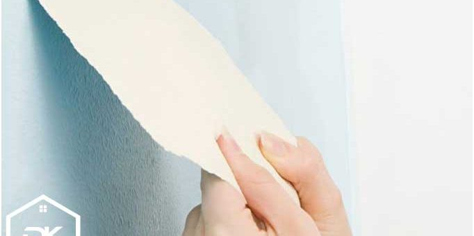 جدا کردن کاغذ دیواری